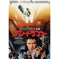 BLADE RUNNER Original Movie Poster 20x28 in. 1982 Ridley Scott, Harrison