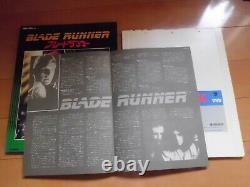 BLADE RUNNER Ridley Scott japan movie VHD japanese