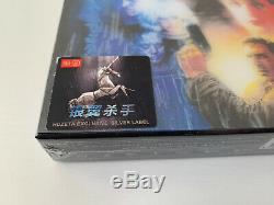 Blade Runner (1982) Double Lenticular 4K UHD Blu-ray SteelBook HDZeta Exclusive