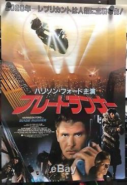 Blade Runner 1982 Harrison Ford Large B2 ORIGINAL Japanese Movie Poster