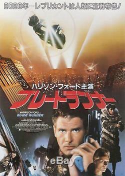 Blade Runner 1982 Japanese B2 Poster