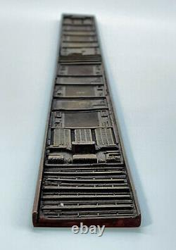 Blade Runner 1982 Tyrell Building Model Miniature Panel Strip Movie Prop With COA