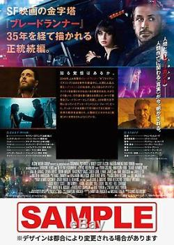 Blade Runner 2049 Japan Premium Box UltraHD Blu-ray Deckard Blaster booklet 2