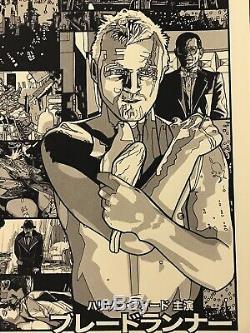 Blade Runner Harrison Ford Variant New Flesh N. E. Movie Art Print Poster Mondo