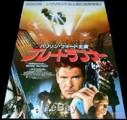 Blade Runner ORIGINAL 82' Japanese B2 POSTER Cult SCI-FI Classic Cool Art! RARE