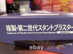 Blade Runner Resin Blaster TOMENOSUKE 2019 Second Generation Stunt Blaster