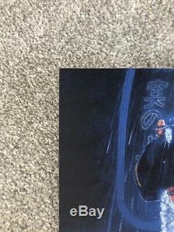 Blade Runner Screen Print by Drew Struzan Ltd Edition NT Mondo Poster