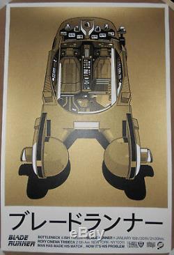 GOLD VARIANT Blade Runner Metallic Print Poster Silence TV Gianmarco Magnani #ed