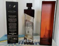 Johnnie Walker Black Label Blade Runner 2049 EMPTY scotch Bottle & Box