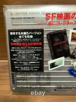 MINT Blade Runner 25th Anniversary Ultimate Collector's Edition premium JAPAN