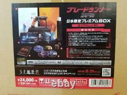 Sony Pictures Entertainment Blade Runner 2049 Japan Limited Premium BOX