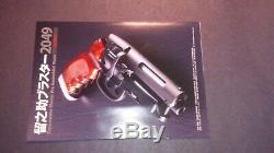 Tomenosuke Blade Runner 2049 Deckard blaster prop replica